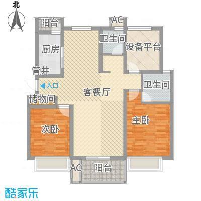 紫晶广场122.00㎡二期3号楼3-31层C户型2室2厅1卫1厨