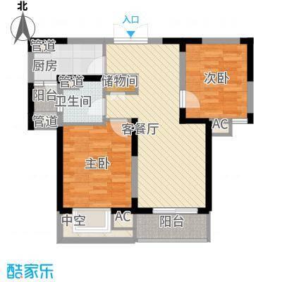 城际风尚88.46㎡梦想之旅B户型2室2厅1卫1厨
