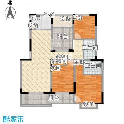 东城世家别墅137.00㎡一期J-1户型3室2厅2卫1厨