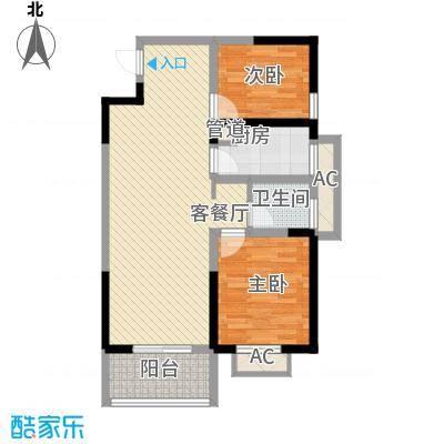 常发香城湾90.12㎡三期E3户型2室2厅1卫1厨