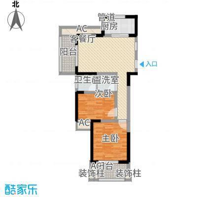 常发香城湾90.61㎡E4户型2室2厅1卫1厨