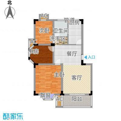 兰亭雅苑98.67㎡户型3室2厅1卫1厨