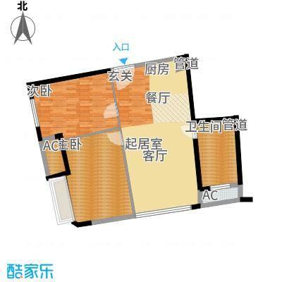中宇国际中心93.80㎡2-19层F户型2室1厅1卫1厨