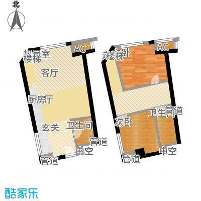 中宇国际中心67.80㎡20-25层B户型2室2厅2卫1厨