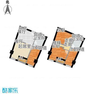 中宇国际中心66.95㎡20-25层E户型4室2厅2卫1厨