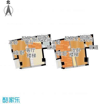 中宇国际中心93.80㎡20-25层F户型5室2厅2卫1厨