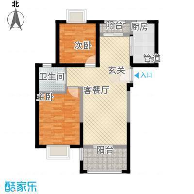 上海裕花园94.00㎡户型2室1厅1卫1厨