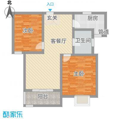 中宇花苑95.00㎡C户型2室2厅1卫1厨