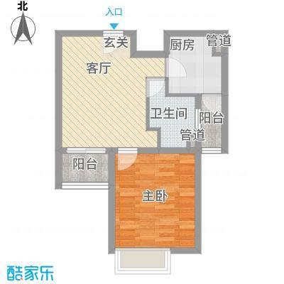启航社U时代62.00㎡启航社U时代1室户型1室