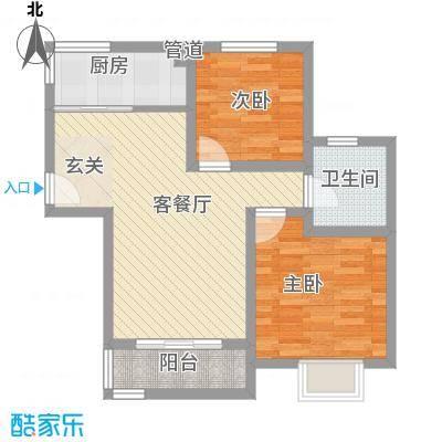 中宇花苑80.00㎡D户型2室2厅1卫1厨