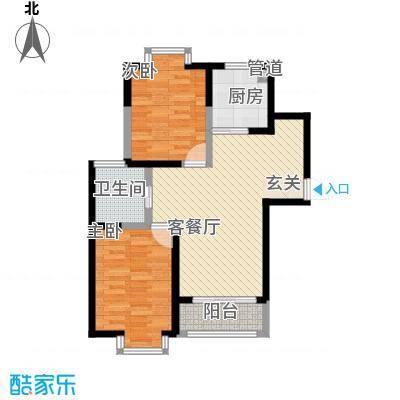 鑫隆广场90.00㎡B户型(已售完)户型2室2厅1卫