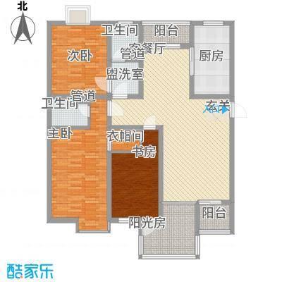 玉源国际公馆154.00㎡4单元3号楼户型3室2厅2卫1厨
