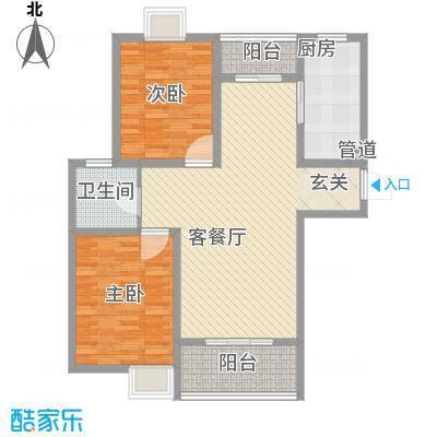 玉源国际公馆116.00㎡三单元1号楼户型2室2厅1卫1厨