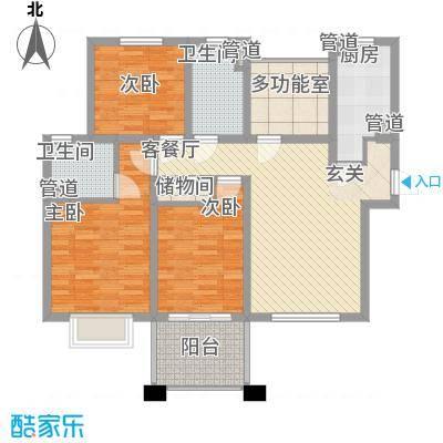 中星・外滩印象花园120.39㎡A3户型奇数层户型3室2厅2卫1厨