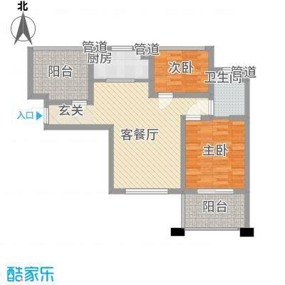 中星・外滩印象花园88.47㎡C3户型奇数层户型1室2厅1卫1厨