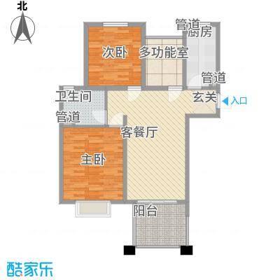 中星・外滩印象花园92.63㎡E1户型偶数层户型2室2厅1卫1厨