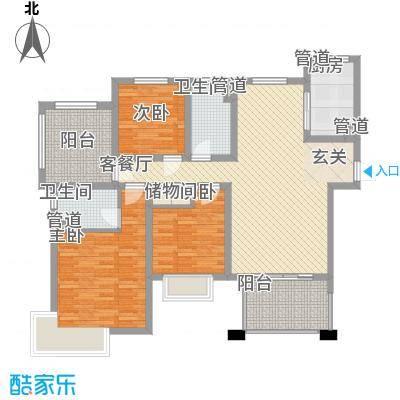 中星・外滩印象花园138.54㎡A1户型偶数层户型3室2厅2卫1厨