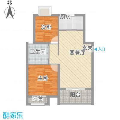中大简界89.00㎡一期5、9#楼A1户型(已售完)户型2室2厅1卫1厨