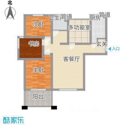 中星・外滩印象花园120.04㎡3号楼B2户型3室2厅1卫1厨