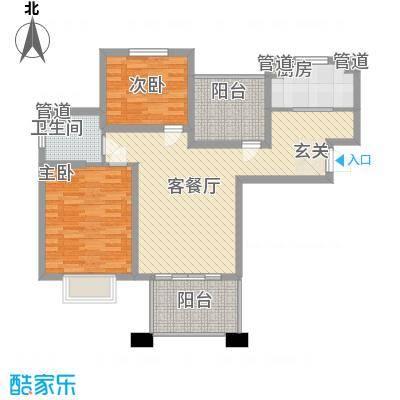 中星・外滩印象花园98.23㎡一期2#楼C1户型偶层数户型2室2厅1卫1厨