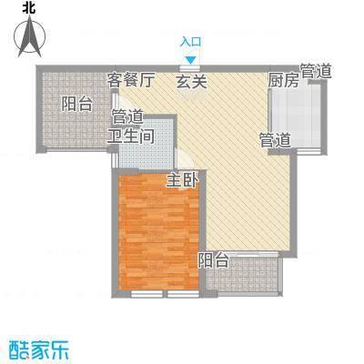 中星・外滩印象花园86.01㎡A2户型1室2厅1卫1厨