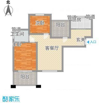 中星・外滩印象花园98.23㎡C1户型奇数层户型2室2厅1卫1厨