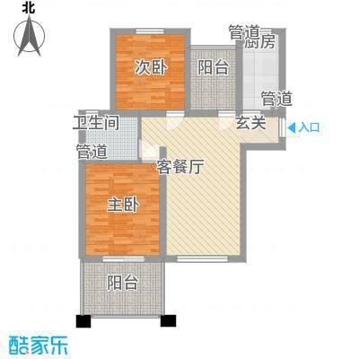 中星・外滩印象花园92.63㎡一期1#楼E1户型奇层数户型2室2厅1卫1厨