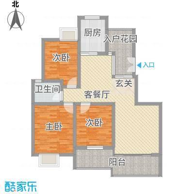 和兴东城122.00㎡H2型(已售完)户型3室2厅1卫
