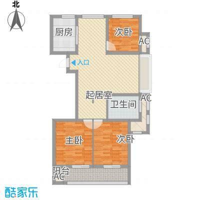 阳光水世界116.70㎡五期A-20号、A-13号、A-7号楼H户型3室2厅1卫1厨