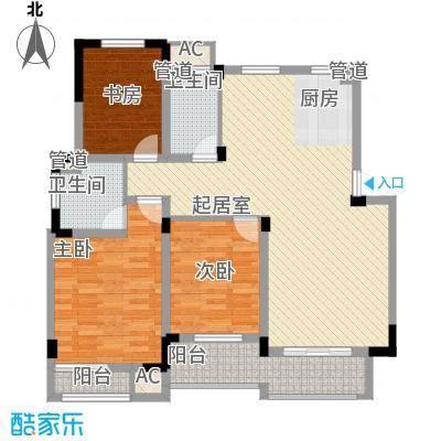 阳光水世界127.00㎡D型(已售完)户型3室2厅2卫1厨