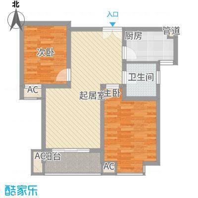 阳光水世界87.60㎡(已售完)户型2室2厅1卫1厨