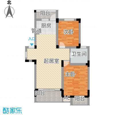 阳光水世界94.50㎡B型(已售完)户型2室2厅1卫1厨