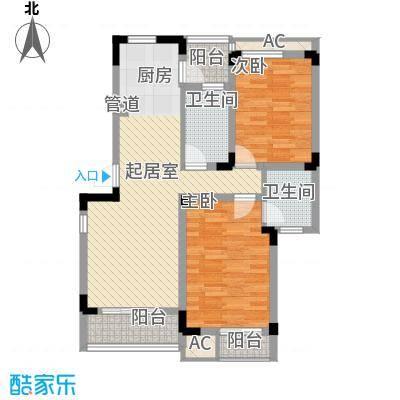 阳光水世界98.00㎡C型(已售完)户型2室2厅2卫2厨