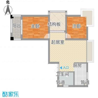 上城名苑88.28㎡一期01幢标准层A户型2室2厅1卫1厨