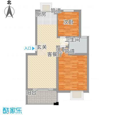 舜江碧水豪园86.84㎡A3户型2室2厅1卫1厨