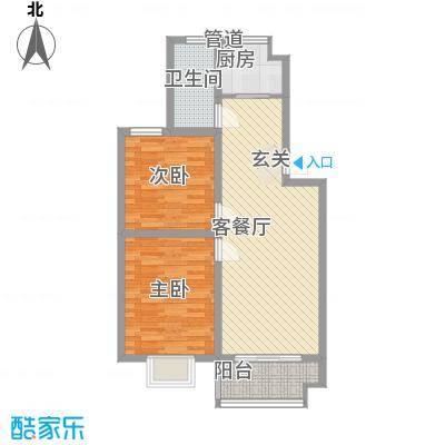 舜江碧水豪园84.40㎡D型(已售完)户型2室2厅1卫