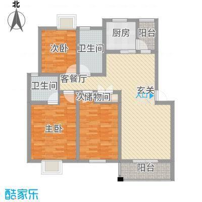 南城亲水佳苑123.00㎡C房型单片户型3室1厅2卫1厨