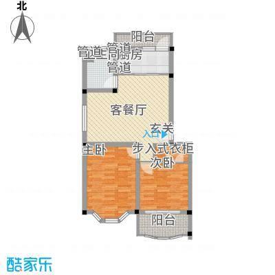 上海星城91.37㎡C1户型2室2厅1卫