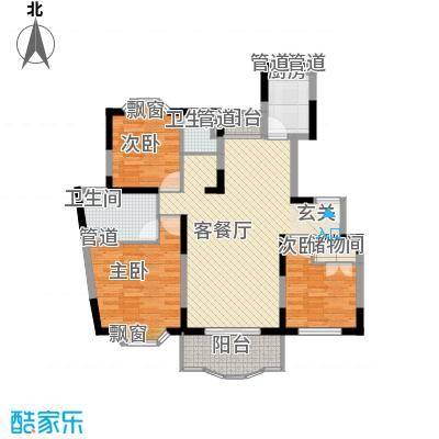 上海星城123.24㎡C型户型3室2厅2卫1厨