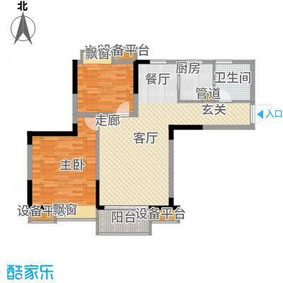 金浦名城世家88.54㎡二期03、04、10栋标准层B6户型2室2厅1卫1厨