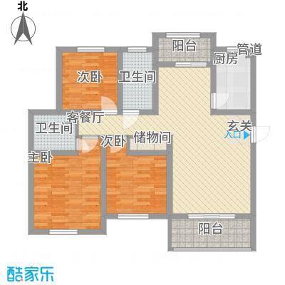 海上印象114.00㎡海上印象3室户型3室