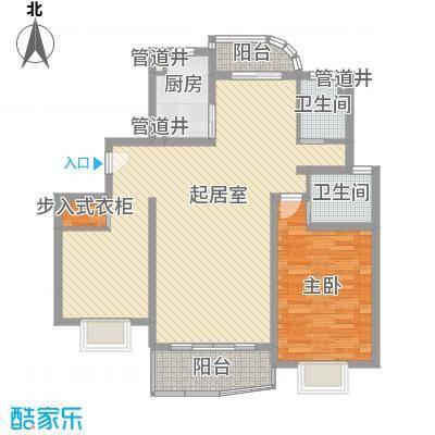 琨城帝景园117.83㎡海派空间户型2室2厅2卫