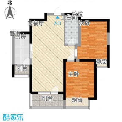 华业东方玫瑰90.00㎡A9-1-04户型2室2厅1卫1厨