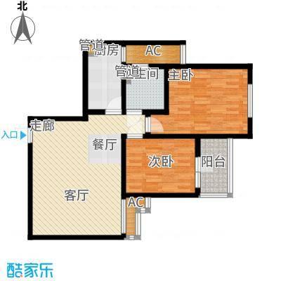 自由都市(乐活家园)84.00㎡二期18#、19#楼G2户型2室2厅1卫1厨