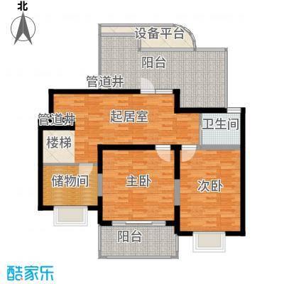 琨城帝景园238.62㎡海派空间户型5室2厅3卫