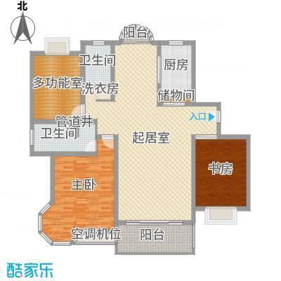 琨城帝景园146.55㎡E型户型3室2厅2卫1厨
