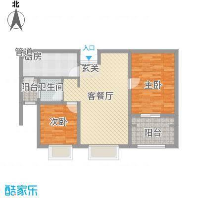 亚东观云国际公寓90.00㎡B2户型2室2厅1卫1厨