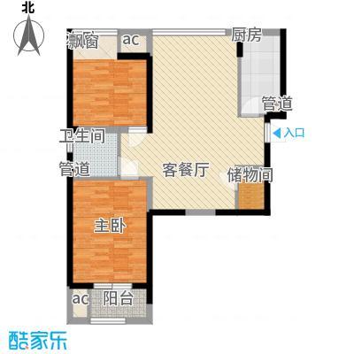 华业东方玫瑰D8-01户型图户型10室