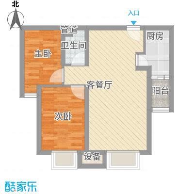 上上城青年新城f-2户型2室2厅1卫1厨