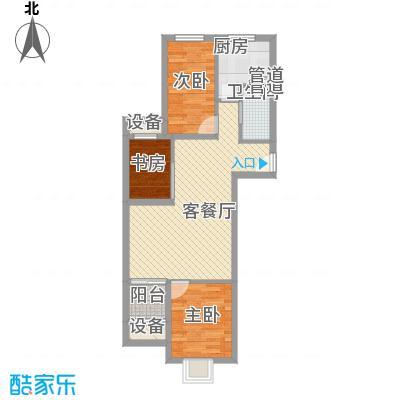 上上城青年新城G-4户型3室2厅1卫1厨